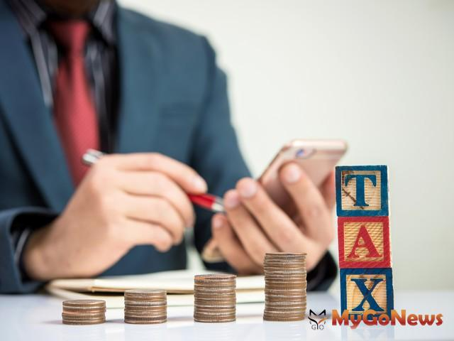 2018年地價稅掃描稅單三段式條碼也可行動支付 MyGoNews房地產新聞 房地稅務