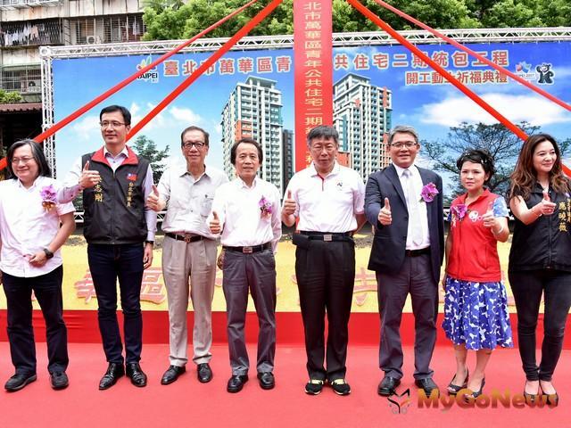 萬華區青年公共住宅-工程預計2018年底完工,於2019年3月招租入住 MyGoNews房地產新聞 區域情報