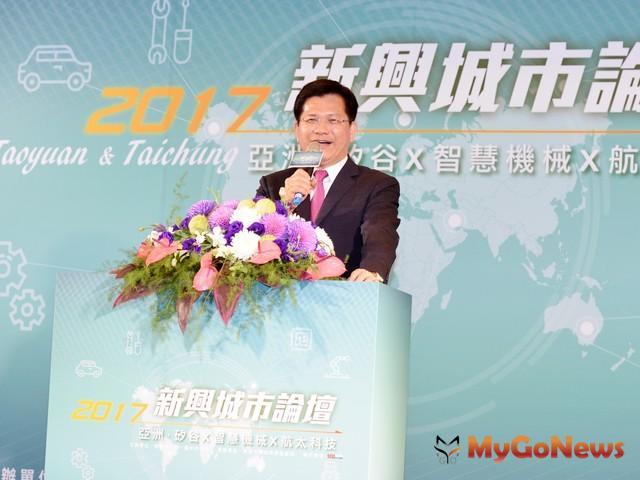 跨市合作 林佳龍:強強結合「1+1大於2」(圖:台中市政府) MyGoNews房地產新聞 區域情報