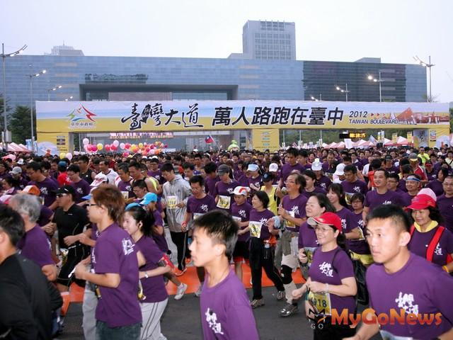 台中市政府積極舉辦大型活動,希望打響「台灣大道」的名稱。(圖片提供:台中市政府) MyGoNews房地產新聞 區域情報
