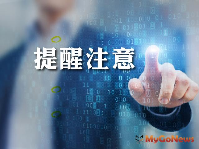 提醒注意 外國公司在台分公司以自有資金購置不動產列報折舊之限制規定 MyGoNews房地產新聞 房地稅務