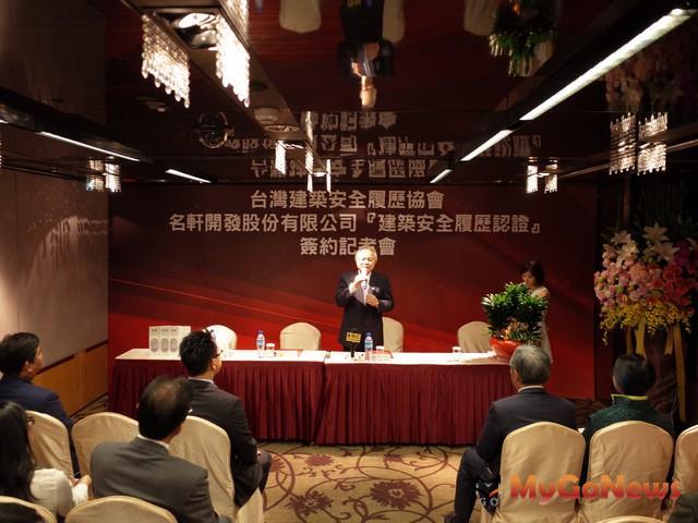 名軒開發開發總經理李木鐸表示,淡海新市鎮1600戶大案規劃登場,2017年底先動工 MyGoNews房地產新聞 區域情報