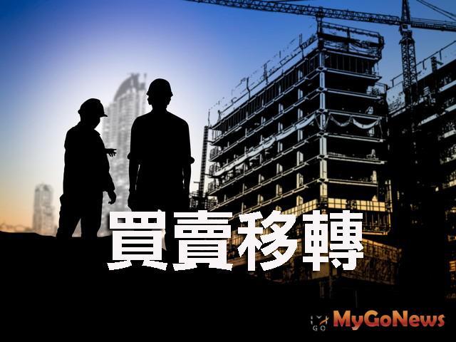六都8月移轉月減超過1成,房市交易量探底 MyGoNews房地產新聞 市場快訊