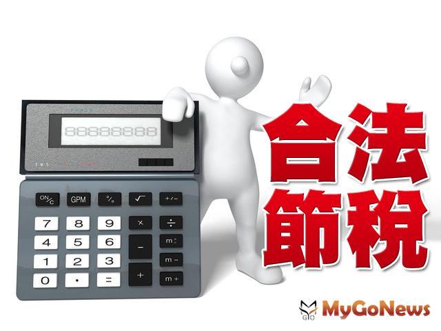 2013年度所得稅、2014年期房屋稅本月開始申報,其中財交稅申報方式2014年有新制上路 MyGoNews房地產新聞 房地稅務