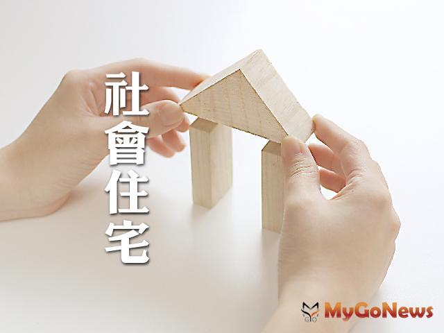 營建署:堅持社會住宅的團隊合作精神,共同滿足全民的期待 MyGoNews房地產新聞 市場快訊