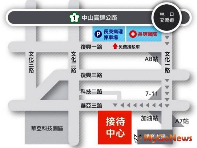 「機場捷運A7站」旁的合宜住宅銷售登記作業,新北市市民應於2013年6月15日前登記完成(圖:新北市政府) MyGoNews房地產新聞 市場快訊
