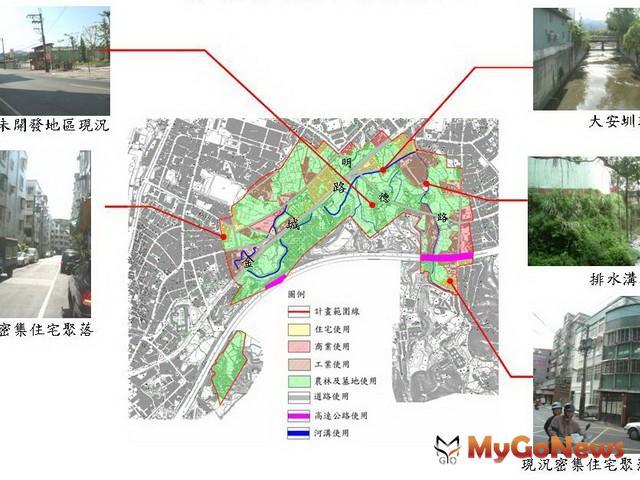 新北市土城暫緩區都計發布 新開發舊社區雙贏 MyGoNews房地產新聞 區域情報