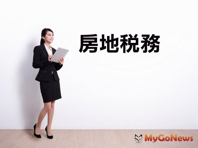 配偶贈與房屋須繳納契稅並無不課徵或免徵之規定 MyGoNews房地產新聞 房地稅務