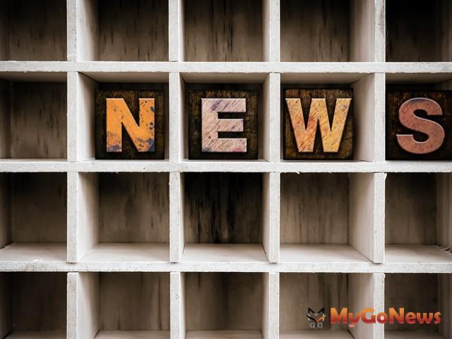 因應疫情,各機關經管國有公用不動產依國有財產法出租或利用案件,得緩收或減收2020年應收收益 MyGoNews房地產新聞 市場快訊