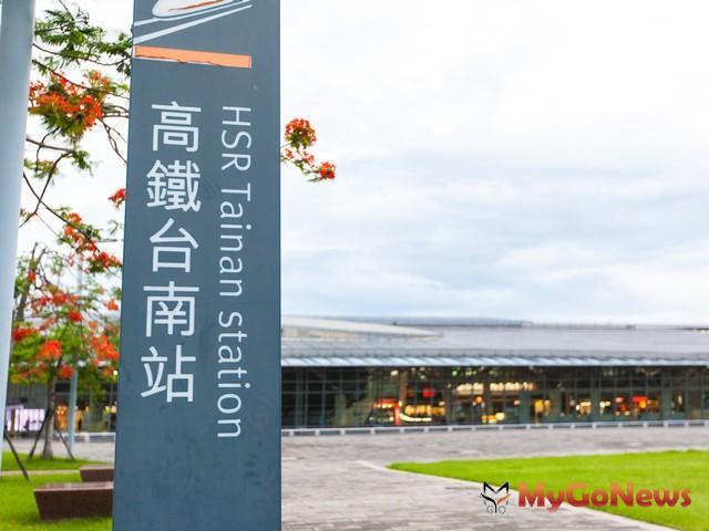交通部高鐵局2014年下半年度標售高鐵桃園、新竹、台中、台南車站特定區土地 MyGoNews房地產新聞 市場快訊