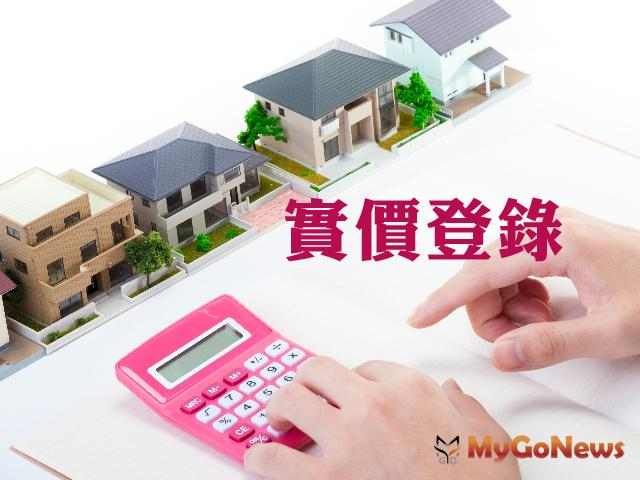 內政部:7月1日起不動產買賣實價登錄申報責任回歸買賣雙方 MyGoNews房地產新聞 房地稅務