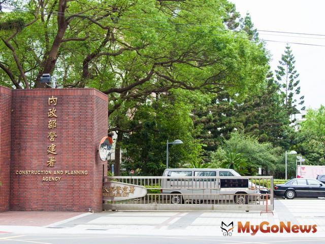 營建署:質疑與對抗中央興建社宅,只會加速市民逃離台北 MyGoNews房地產新聞 市場快訊