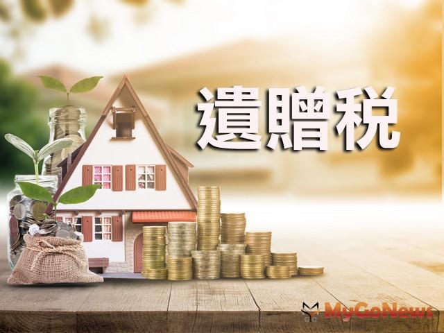 提醒注意 請多加利用網路申報遺產及贈與稅 MyGoNews房地產新聞 房地稅務