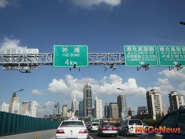 「中國對外房地產投資:新浪潮、新目標」報告重點,2015年中國發展商到海外投資數目顯著增加 MyGoNews房地產新聞 Global Real Estate