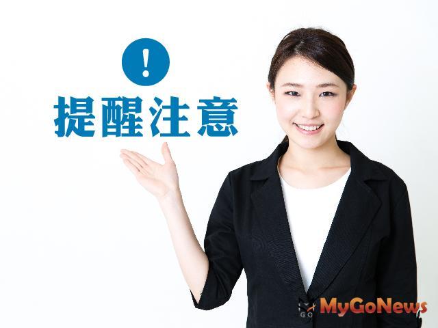 提醒注意 財產繼承快辦好,權益保障免煩惱 MyGoNews房地產新聞 區域情報