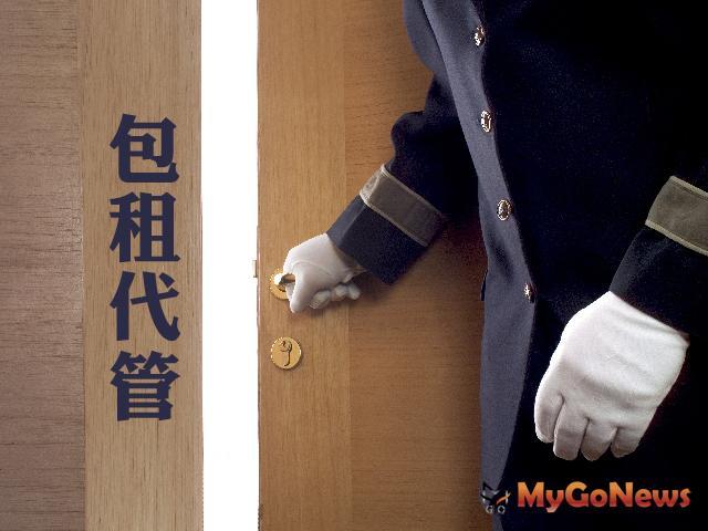 社宅包租代管加溫 3月新增1,227戶 創單月新高 MyGoNews房地產新聞 市場快訊