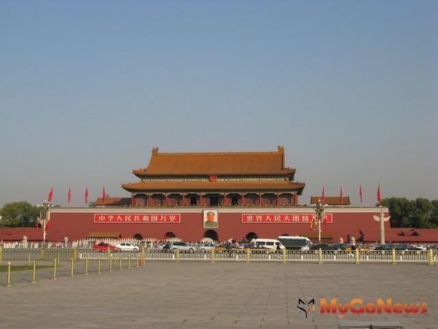 觀察近3年大陸主要一線城市房價變化,除重慶市外,北京、上海、深圳、台北漲幅都在20%以上 MyGoNews房地產新聞 市場快訊
