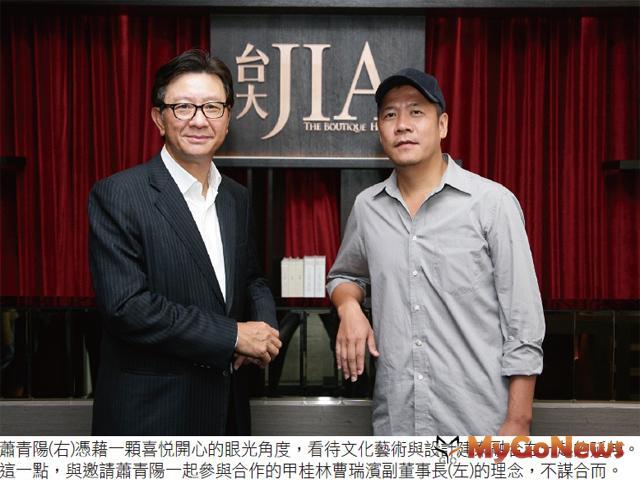 蕭青陽一起參與合作的甲桂林曹瑞濱副董事長(左)的理念,不謀合而。 MyGoNews房地產新聞 專題報導