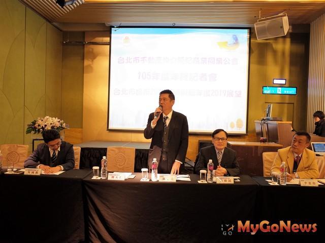 台北市不動產仲介經紀業公會理事長郭子立表示,北市2017年買賣移轉件數創歷史新低 MyGoNews房地產新聞 市場快訊