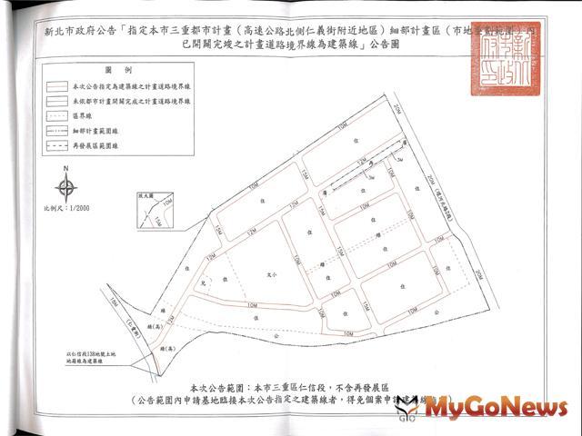 得免個案指定建築線,三重仁義街開發更方便(圖:新北市政府) MyGoNews房地產新聞 區域情報