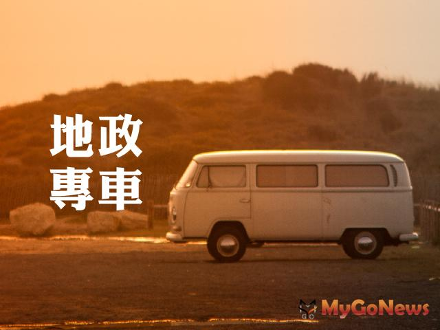 幸福這一站,瑞芳主題式地政專車9/1出發囉 MyGoNews房地產新聞 區域情報