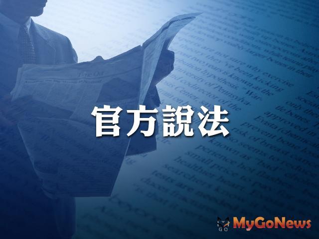 台北市房市交易量減少19.31% 住宅價格指數微升0.36% MyGoNews房地產新聞 區域情報