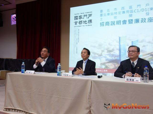 台北車站特定專用區C1/D1土地開發案重啟招商,首場招商說明會業者熱烈參與並展現高度興趣 MyGoNews房地產新聞 區域情報