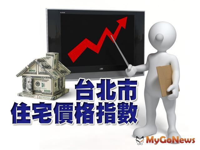 2021年6月台北市房市交易量減少36.74% 住宅價格指數下降0.58% MyGoNews房地產新聞 區域情報