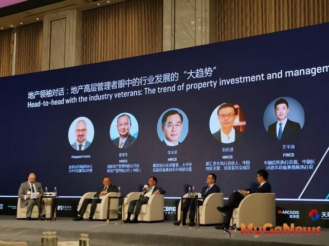 戴德梁行受邀出席近日在上海舉行的地產投資與管理RICS中國峰會,說明外資加速搶灘中國房地產市場(圖:戴德梁行) MyGoNews房地產新聞 市場快訊