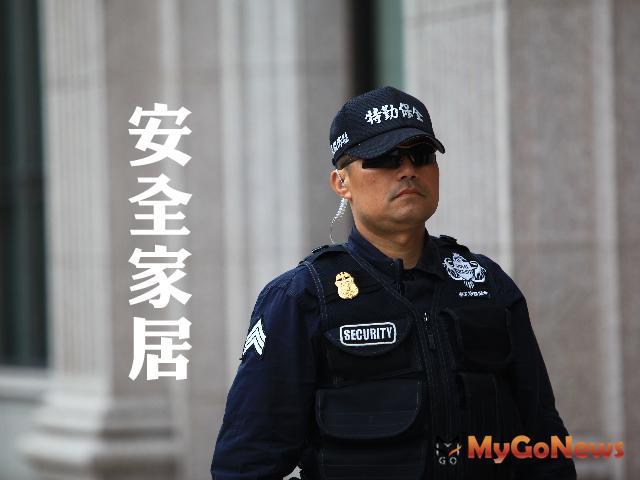 台北市政府警察局將於2019年春節前後提供外僑「舉家外出住居安全維護」服務 MyGoNews房地產新聞 區域情報