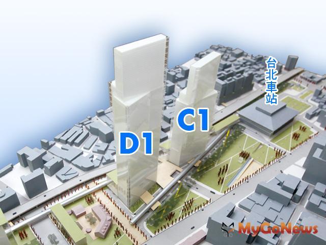 台北車站特定專用區C1/D1(東半街廓)土地開發案,首場招商說明會將於12月18日舉辦 MyGoNews房地產新聞 市場快訊