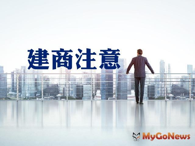 看好後市建商搶地,高鐵特區標售脫標率74.1%  MyGoNews房地產新聞 市場快訊
