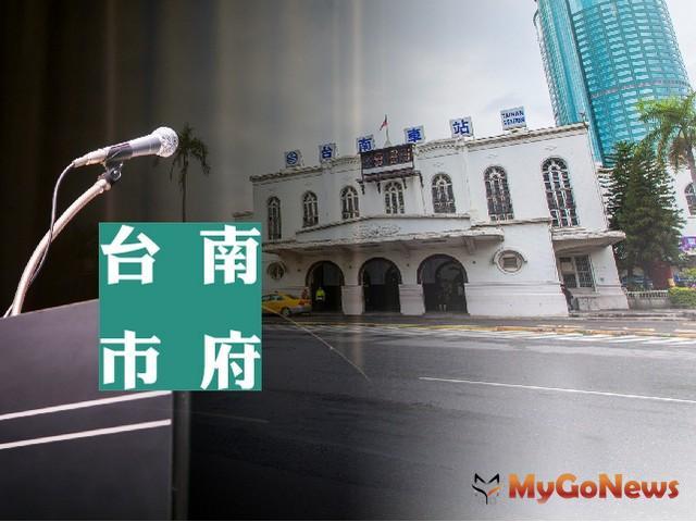 台南市府 推動多元化社宅政策 落實居住正義 MyGoNews房地產新聞 區域情報