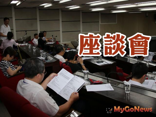 前竹都市計畫公展前座談會 廣納地方民意共創雙贏 MyGoNews房地產新聞 區域情報