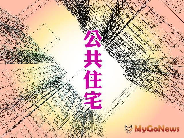 台北市平宅升級,居所安心,落實居住正義,打造「住得起、住得好、住得便利」公宅政策 MyGoNews房地產新聞 區域情報