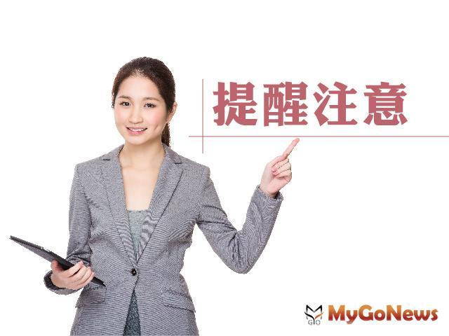 以被繼承人存放於金融機構之存款繳納遺產稅,可由符合一定比率之多數繼承人提出申請 MyGoNews房地產新聞 房地稅務