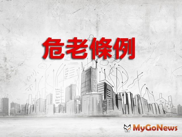 東區危老加速 異國料理巷申請危老改建 MyGoNews房地產新聞 市場快訊