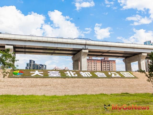 新北市整治大台北都會公園,近期很多建案推出的廣告中,都以大台北都會公園的「水岸宅」為訴求。 MyGoNews房地產新聞 區域情報