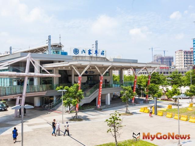 高鐵新竹站「置地廣場社區」房產標售 MyGoNews房地產新聞 區域情報