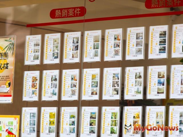 2013年度「住宅補貼」7月22日受理申請 MyGoNews房地產新聞 市場快訊