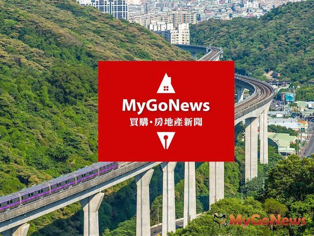 不動產移轉一站式服務,2020年9月1日全國啟動! MyGoNews房地產新聞 市場快訊