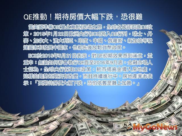 「松下国賓」位於台北市中山區中山北路二段77巷內,是日本松下營造純日式工法的建築精品,正4米住宅 MyGoNews房地產新聞 專題報導