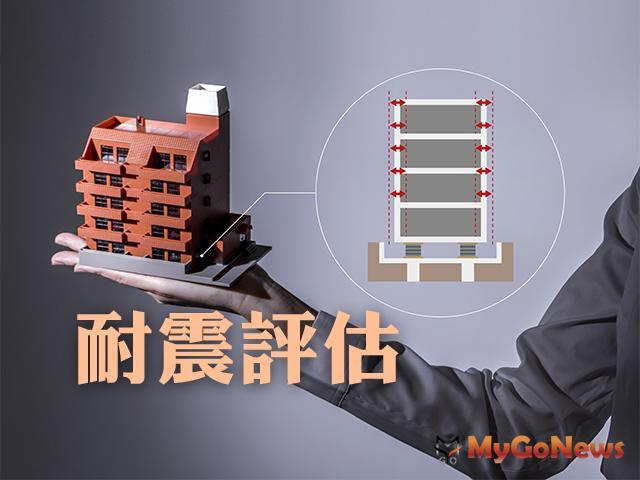 高雄安心宅 耐震評估與階段性補強補助同步開跑 MyGoNews房地產新聞 區域情報