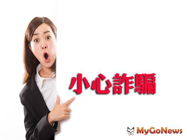 辦理私人二胎設定嗎?小心一張印鑑證明被一票玩到底! MyGoNews房地產新聞 房地稅務