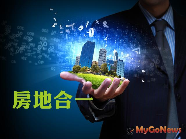 房地合一稅2.0初審過關,生效日期「再議」 MyGoNews房地產新聞 市場快訊