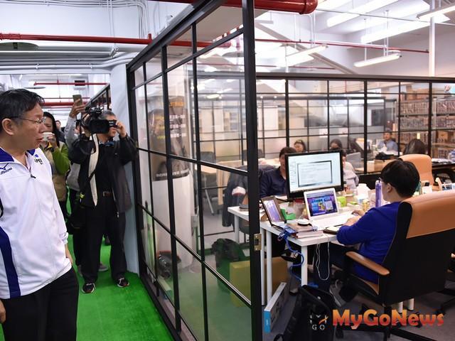新型態辦公空間(CIT)正式開幕,柯文哲:成為台灣最有創新能量的地方(圖:台北市政府) MyGoNews房地產新聞 區域情報