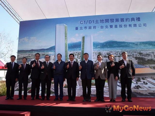 北市府與台北雙星正式簽約,C1/D1土地開發案預計2026年完工 MyGoNews房地產新聞 區域情報