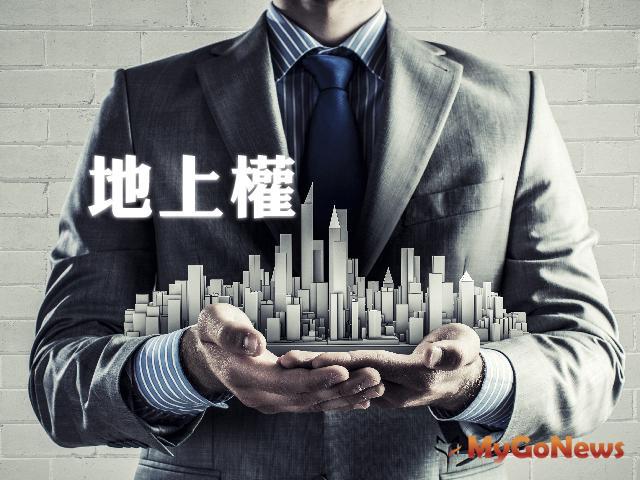 台北市地上權風潮再起,壽險溢價59%搶下 MyGoNews房地產新聞 市場快訊