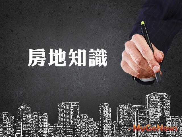 持拍賣抵押物或質物之裁定不得查調債務人其他財產資料 MyGoNews房地產新聞 房地稅務