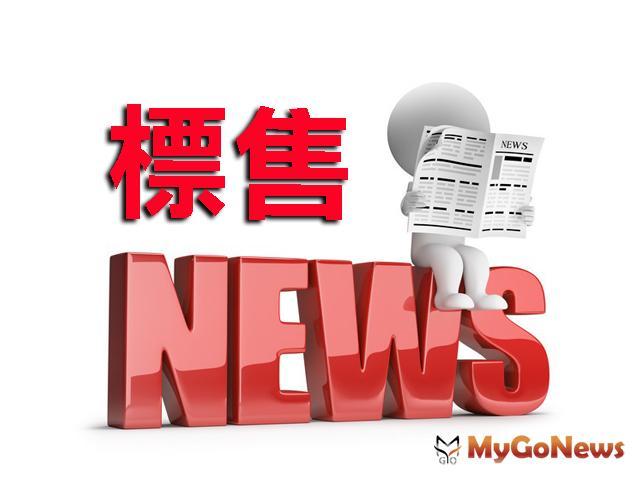 流標7次!「臨沂帝國」最後一戶再度標售 MyGoNews房地產新聞 市場快訊